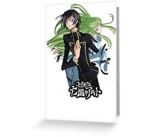 lelouch and C back to back Greeting Card