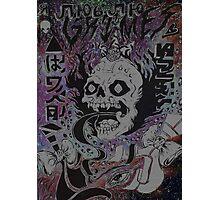 Grimes - Visions / Oblivion Tshirt Photographic Print