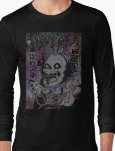 Grimes - Visions / Oblivion Tshirt Long Sleeve T-Shirt