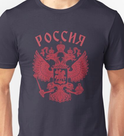 Russia Coat of Arms Unisex T-Shirt