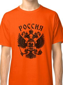 Russia Coat of Arms Classic T-Shirt