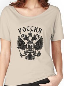 Russia Coat of Arms Women's Relaxed Fit T-Shirt