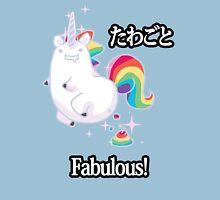 Shit Fabulous! Unisex T-Shirt