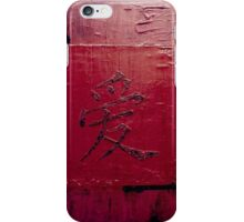 sd Love painting in Kanji calligraphy 1G iPhone Case/Skin