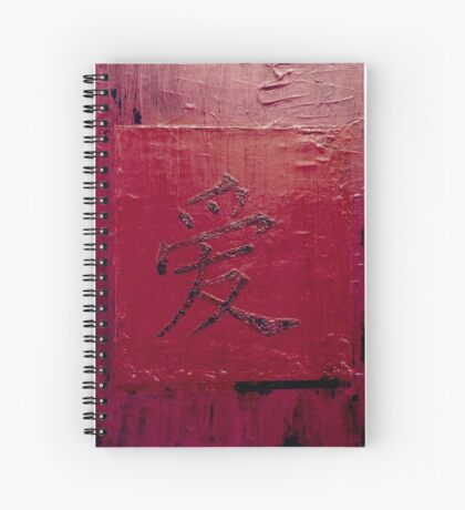 sd Love painting in Kanji calligraphy 1G Spiral Notebook