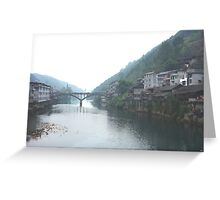 China - Lake & bridge Greeting Card