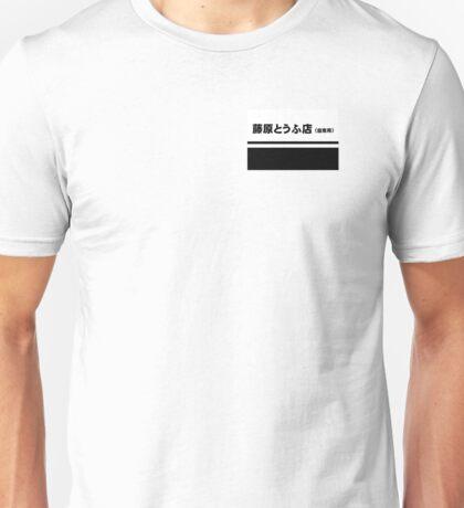 Initial D Tofo Shop Design  Unisex T-Shirt