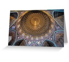 Ornate Dome of an Iranian Mosque Greeting Card