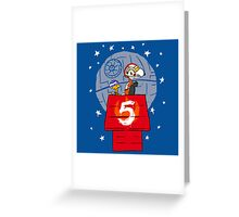 Peanut Going to Mars Greeting Card