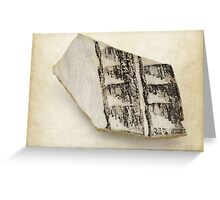 Ancient Pottery of New Mexico Greeting Card