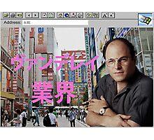 Vandelay Nippon Photographic Print