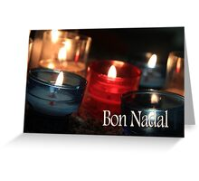 Bon Nadal - Catalan Christmas Card Greeting Card