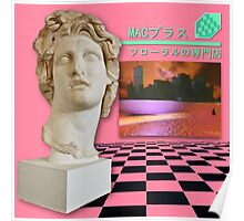 Macintosh Plus - Floral Shoppe (Vaporwave Album Art) Poster