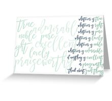 Whatever is True Mugs and Notebook Journals Greeting Card