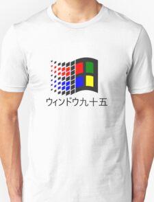 Windows 95 - Japanese Unisex T-Shirt