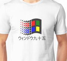 Windows 95 - Japanese Unisex T-Shirt