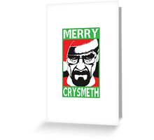 Breaking Bad Merry Christmeth Greeting Card