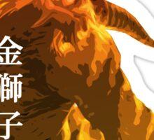 Monster Hunter - Golden Rajang Sticker