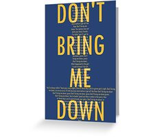 ELO - Don't Bring Me Down Greeting Card
