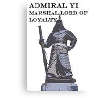 admiral yi sun-sin Canvas Print