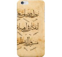 FOUR LEAVES IN THULUTH MUHAQQAQ SCRIPT ON PAPER, ANATOLIA OR CENTRAL ASIA, CIRCA AD iPhone Case/Skin