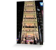 UNIQLO Ginza Streetscape, Chūō, Tokyo Greeting Card