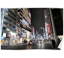 Ginza Streetscape, Chūō, Tokyo Poster