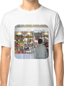 Spend a Penny  Classic T-Shirt