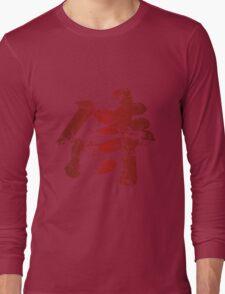 Broken Samurai Kanji Long Sleeve T-Shirt