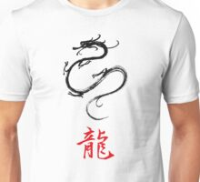 Dragon and Chinese Symbol Unisex T-Shirt