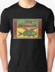 Japan Fish Matchbox Art T-Shirt