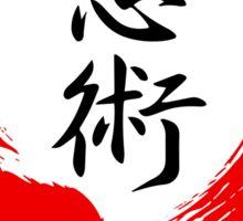 Ninjutsu Kanji Sticker