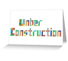 Under construction Greeting Card