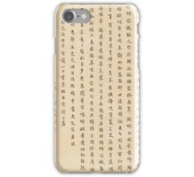 He Zhuo  DU FU'S POEMS IN RUNNING SCRIPT iPhone Case/Skin