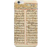 Jalal-al-Din Muhammad Rumi (d.AD), Mathnavi Ma'navi, vol.VI, by Ibn al-Naqib al-Mevlevi al-Qunyavi, Anatolia, iPhone Case/Skin