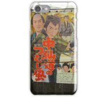 Tokyo Vintage Japanese Movie Posters under Yurakucho Railway Line Bridge iPhone Case/Skin