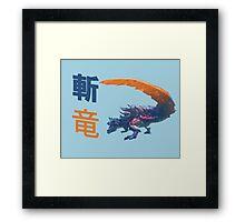 Monster Hunter - Valdo Framed Print