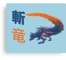 Monster Hunter - Valdo Canvas Print