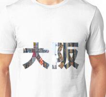 Osaka Kanji Unisex T-Shirt