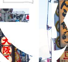 Osaka Kanji Sticker
