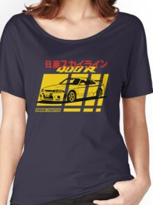 Nissan Skyline R33 400R Nismo Women's Relaxed Fit T-Shirt