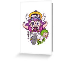 Arale - dr slump  Greeting Card