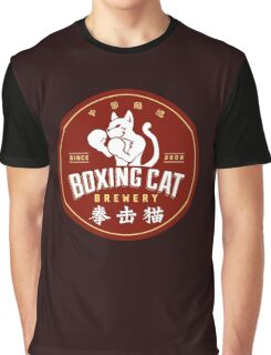 Boxing Cat Brewery Chinese Beer Graphic T-Shirt