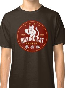 Boxing Cat Brewery Chinese Beer Classic T-Shirt