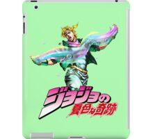 Jojo's Bizarre Adventure | Ceasar Zeppeli iPad Case/Skin