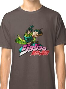 Jojo's Bizarre Adventure | Joseph Joestar Classic T-Shirt