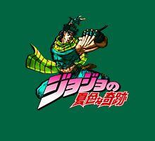 Jojo's Bizarre Adventure | Joseph Joestar Unisex T-Shirt
