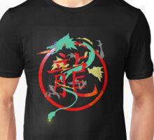 Chimera, with searing eyes Unisex T-Shirt