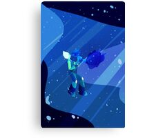 Love Like Ours Canvas Print
