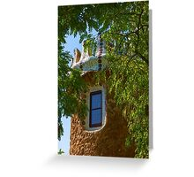 Fairy Tale Building Through the Trees - Impressions Of Barcelona Greeting Card